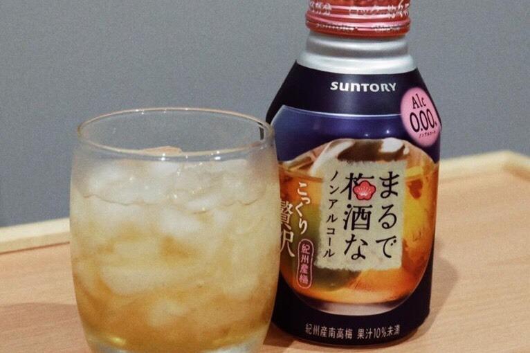 Suntory Umeshu Alc.0.00%